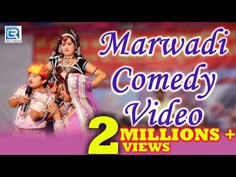 Xxx Mp4 कंचन सपेरा की मुसकान मनीष छेल्ला की कॉमेडी Rajasthani Comedy Video 2017 Marwadi Comedy Video 3gp Sex