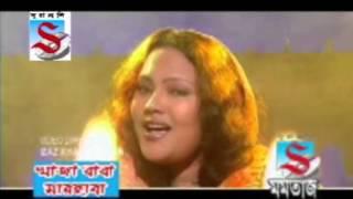 Khaja Baba Marhaba (খাজাবাবা মারহাবা) - Momtaz  |  Suranjoli