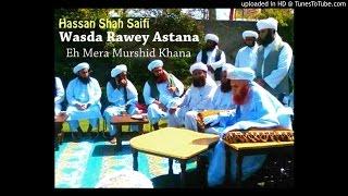 Wasda Rawey Astana Eh Mera Murshid Khana | Hassan Shah Saifi