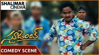 Student Movie || Venu Madhav Funny Comedy Scene || Nishanth, Milani, Rathi || Shalimarcinema