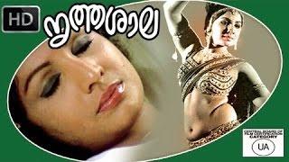 Nrithasala   1972   Full Malayalam Movie   Prem Nazeer   Jayabharathi