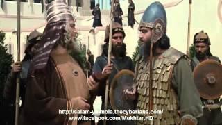 Al-Mukhtar Al-Thaqafi - Part 24/40 - URDU - HD