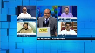CPM-Congress Tie-Up In Bengal| Super Prime Time Part 1 |Mathrubhumi News