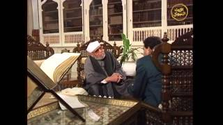 #لقاء الإيمان | الحلقة الثانية | الإمام محمد الشعراوي | alerthTV@