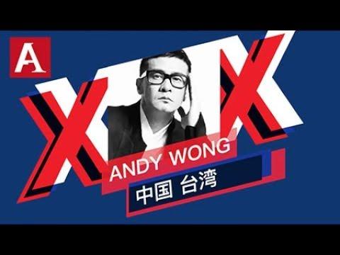 Xxx Mp4 Angel Angle 2017 XXX Hair Show Andy Wong 深圳XXX发型秀 3gp Sex