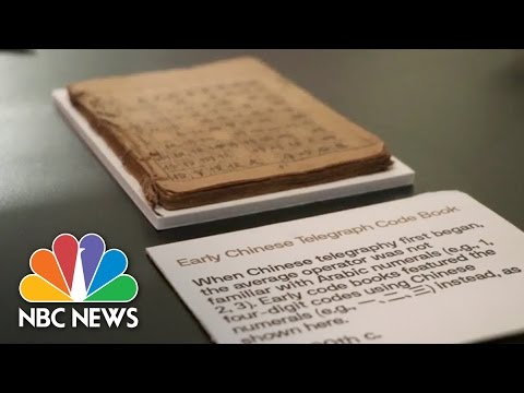 Exploring The Link Between Chinese Language And Modern Technology NBC News