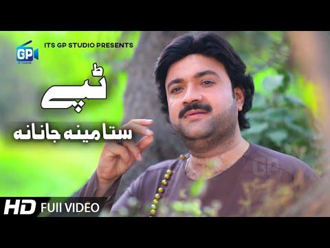 Xxx Mp4 Pashto New Song 2019 Raees Bacha Tappy Pashto Video Pashto Music Pashto Song Hd Latest Songs Music 3gp Sex