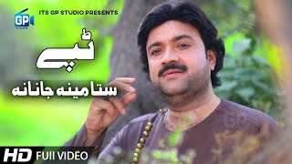 Pashto new song 2019 Raees Bacha Tappy Pashto Video Pashto Music Pashto Song Hd latest songs music