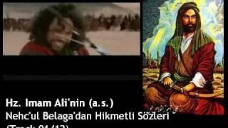 Hz. Ali'nin (a.s.) Hikmetli Sözleri 01/12