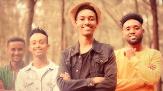 Znar Zema - Tewbeshal   ተውበሻል  - New Ethiopian Music 2018 (Official Video)