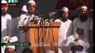 Mufti fayezullah, Hefajat e Islam Bangladesh demanded 13 points