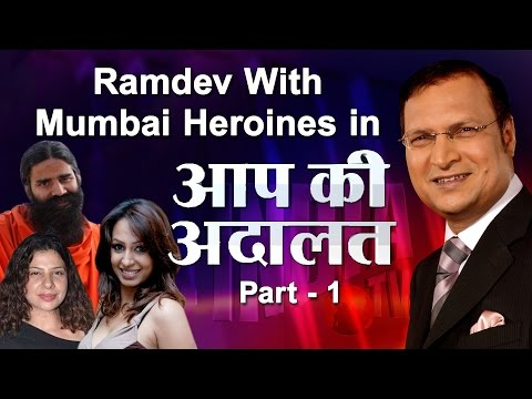 Swami Baba Ramdev With Mumbai Heroines In Aap Ki Adalat Part 1
