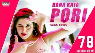 images Pori Full Video Song Roshan Pori Moni Kanika Kapoor Akassh Rokto Bengali Movie 2016