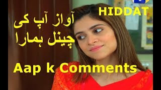 Drama Hiddat | Your Comments | Hiddat Part 2 | Nimra | Pakistani Drama Reviews | Dramistan 4u~