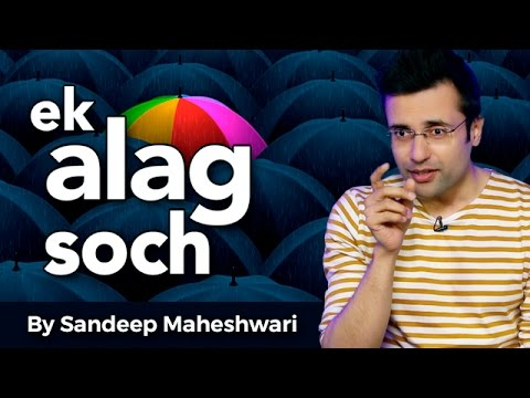 Xxx Mp4 Ek Alag Soch By Sandeep Maheshwari 3gp Sex