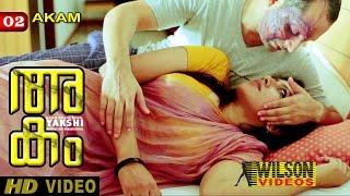 Akam Movie Clip 2 | ft. Fahad Faazil, Anu Mol