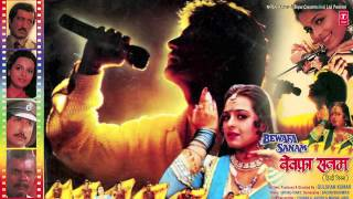 Wafa Na Raas Aayee Full Song (Audio) | Bewafa Sanam | Krishan Kumar, Shilpa Shirodkar