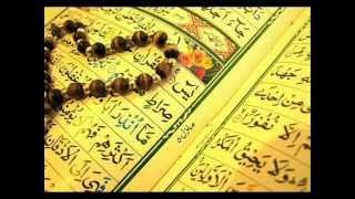 سورة يس كاملة - بصوت أحمد بن علي العجمي
