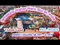 Download Amazia Water Park Surat Entry Ticket Price Fees 2018 Surat Waterpark Amaaziya mp3