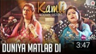 💞Duniya Matlab Di | Sad status for whatsapp | Nooran Sisters