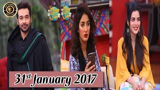 Salam Zindagi | Latest Show With Anam Tanveer & Erum Azam | 31st January 2017 | ARY Zindagi