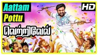 Vetrivel tamil movie | scenes | Ananth loves Varsha | Sasikumar intro | Aattam Pottu song | Ilavarsu