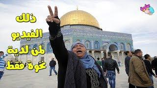 حقائق تكشف لاول مره عن حقيقة     معلومات لابد لجميع العرب معرفتها
