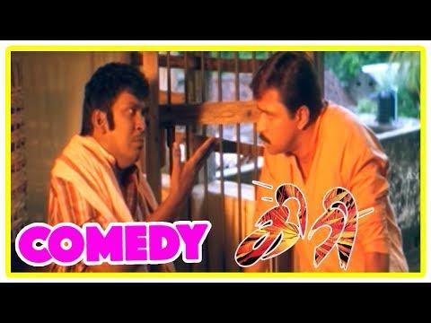 Xxx Mp4 Giri Giri Tamil Movie Comedy Scenes Tamil Comedy Arjun Vadivelu Comedy Vadivelu Comedy 3gp Sex