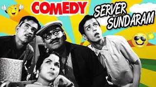 Servar Sundharam Tamil Movie Comedy   Part 2   Nagesh   R Muthuraman   K R Vijaya   Manorama