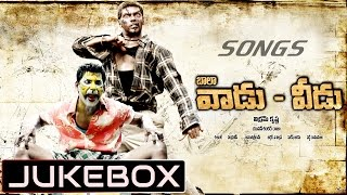 Vaadu Veedu Telugu Movie Songs Jukebox || Vishal, Aarya, Janani Iyer, Madhu Shalini