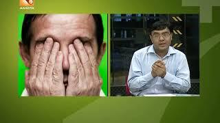ആരോഗ്യ വാർത്തകൾl Amrita TV   Health News : Malayalam  06th Aug 18