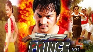 Prince No 2 - Dubbed Full Movie | Hindi Movies 2016 Full Movie HD