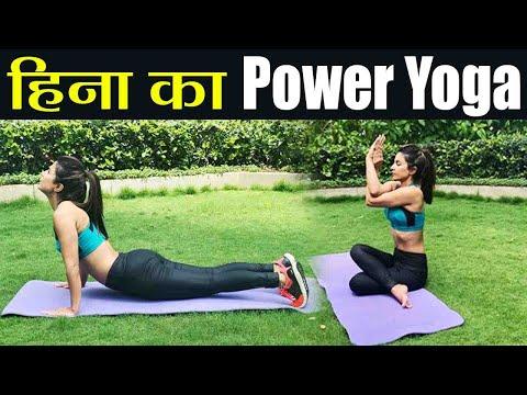 Xxx Mp4 Hina Khan ने Yoga Day पर Share की Yoga करते हुए Photos। Boldsky 3gp Sex