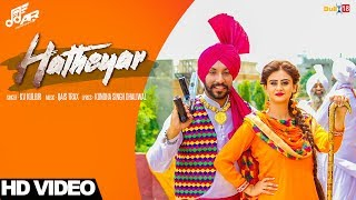 Hatheyar - Kv Kulbir | Latest Punjabi Songs 2017 | AR Entertainment