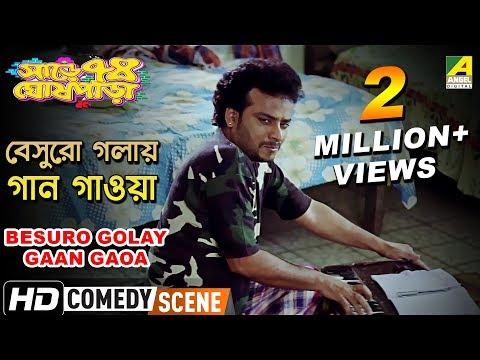 Xxx Mp4 Besuro Golay Gaan Gaoa Comedy Scene Parthasarathi Comedy 3gp Sex