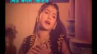 Bangla movie Kanchon Mala