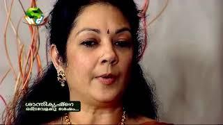 Shanthikrishna Oridavelaykk Sesham | Onam Special Program | Chat With Santhikrishna