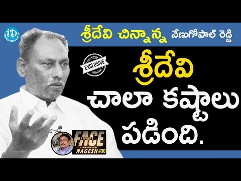 Xxx Mp4 Sridevi Uncle M Venugopal Reddy Exclusive Interview Face To Face With IDream Nagesh 30 3gp Sex
