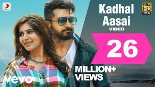 Anjaan - Kadhal Aasai Video | Suriya, Samantha | Yuvan