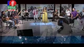 তুমি বিনে আকিল পরান (বিন্দু কনা)
