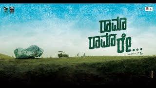 New Nodi Official Music Video - Rama Rama Re...