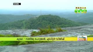 Morning Walk to Ayyampara in Kottayam 22 07 15