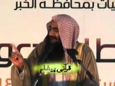 Qurani Paygham 7/8 Shk Tauseef Ur Rehman Emaan Baboo Peero Faqiro Par Ya Allah Par Eman
