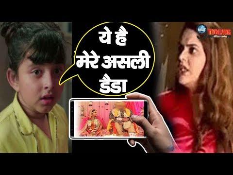 Xxx Mp4 Kulfi Kumar Bajewala अमायरा ने देखा ये VIDEO खुल गया असली बाप का राज़ Upcoming Twist 3gp Sex