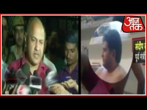 Dastak: AAP Minister Sandeep Kumar Allegedly Caught On Sex Tape, Sacked