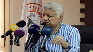 مرتضى منصور يهدد الأهلي ب ضرب الجزمة!