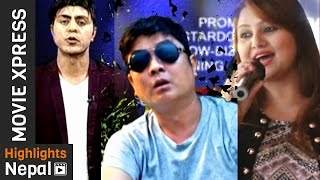 MOVIE XPRESS Ep 418 | Report on YO SAINO MAYA KO , NIRBHAYA, LAPPAN CHHAPPAN | Paras Paudel