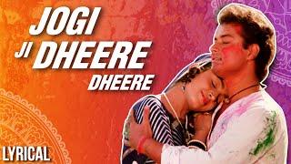 Jogi Ji Dheere Dheere Full Song With Lyrics | Nadiya Ke Paar | Holi Songs