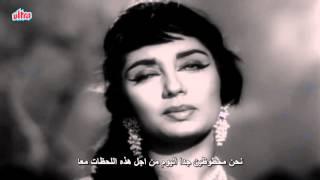 الاغنية الهندية الرائعة (lag jaa gle) مترجمة للعربية