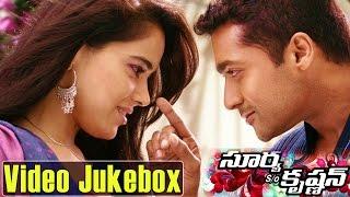 Surya Son of Krishnan Movie || Video Songs Jukebox || Surya, Sameera Reddy, Ramya